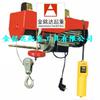 供应高品质高质量高标准的电动葫芦