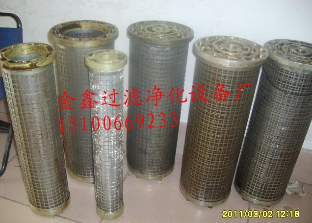 供应电厂电汕滤芯滤清器