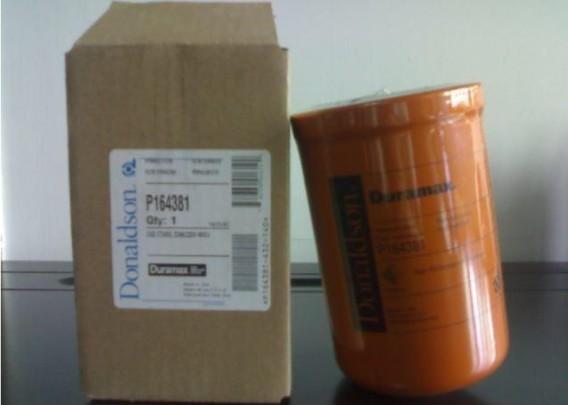 供应唐纳森滤芯滤清器P164318