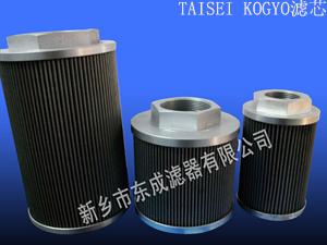 供应过滤器滤芯TAISEI KOGYO大生滤