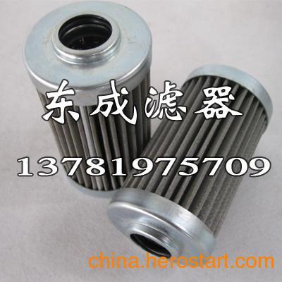 供应EPE液压油滤芯2.0020G25-A00-0-P
