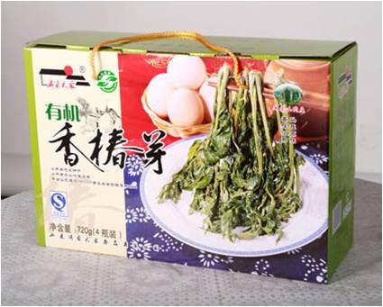 供应无污染绿色健康生态礼品