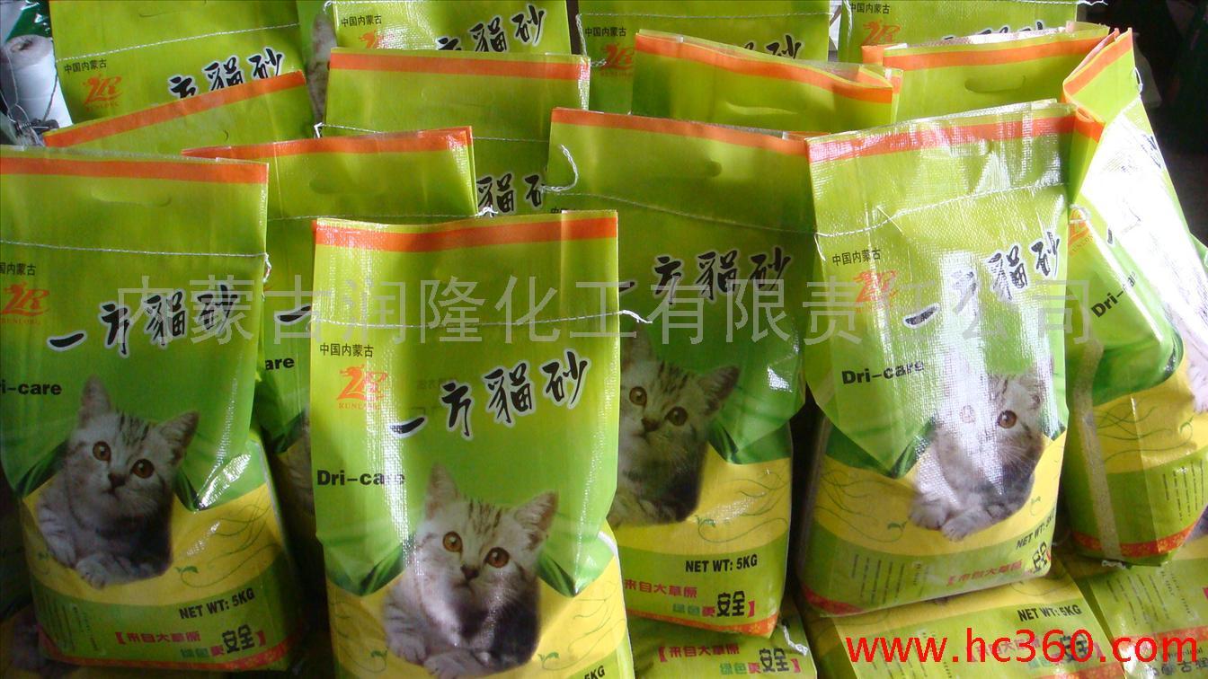 供应膨润土猫砂 一方猫砂