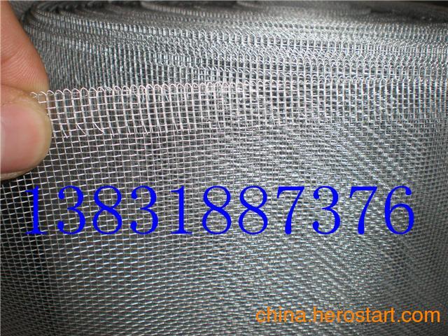 供应20目铁铬铝网