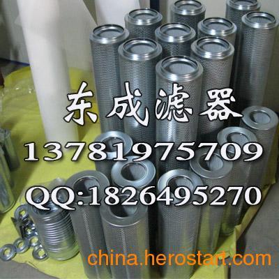供应黎明液压油滤芯FAX-800×10