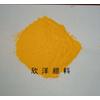 供应颜料黄183颜料黄168颜料黄191