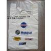 供应塑料袋厂,深圳塑料袋,购物袋,超市背心袋