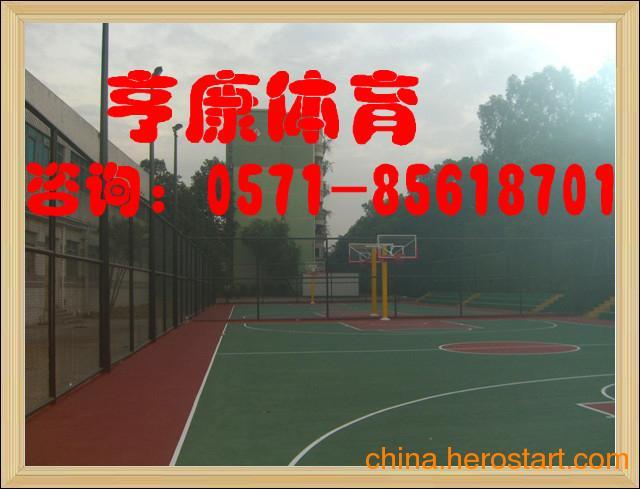 供应湖州塑胶篮球场嘉兴网球场铺装金华篮球场