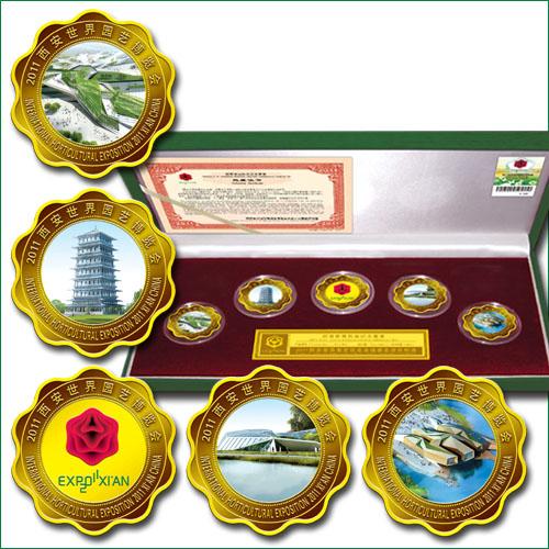 供应批发出售世园会纪念币