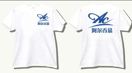 供应西安广告衫西安广告衫厂家西安广告衫定做