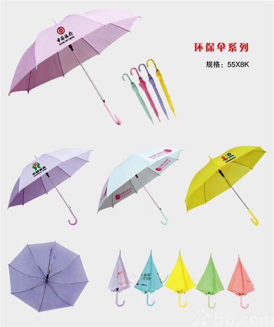 供应西安伞批发太阳伞遮阳伞广告伞定做批发