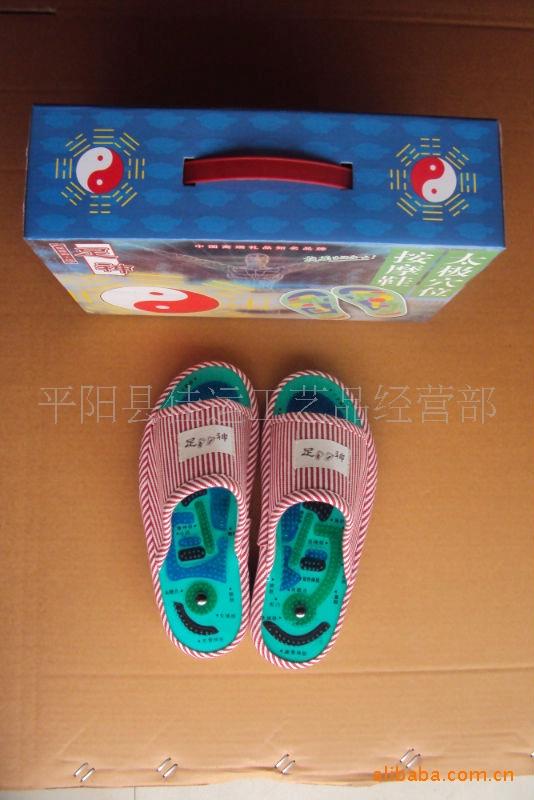 供应托玛琳磁疗按摩鞋,按摩鞋,保健鞋,拖鞋