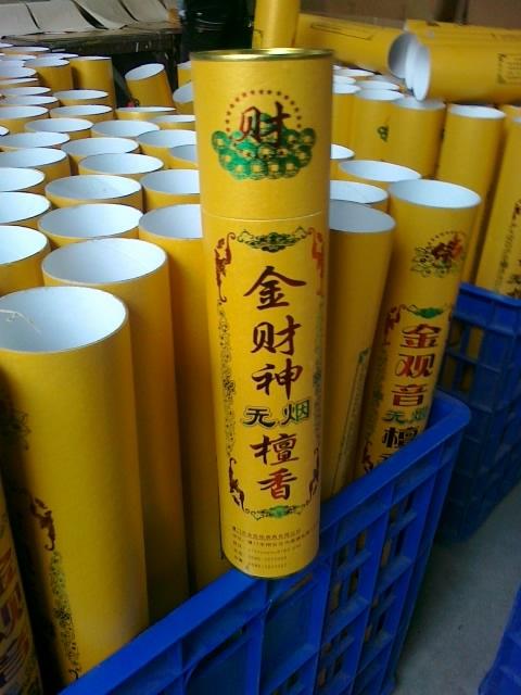 供应厦门香罐生产