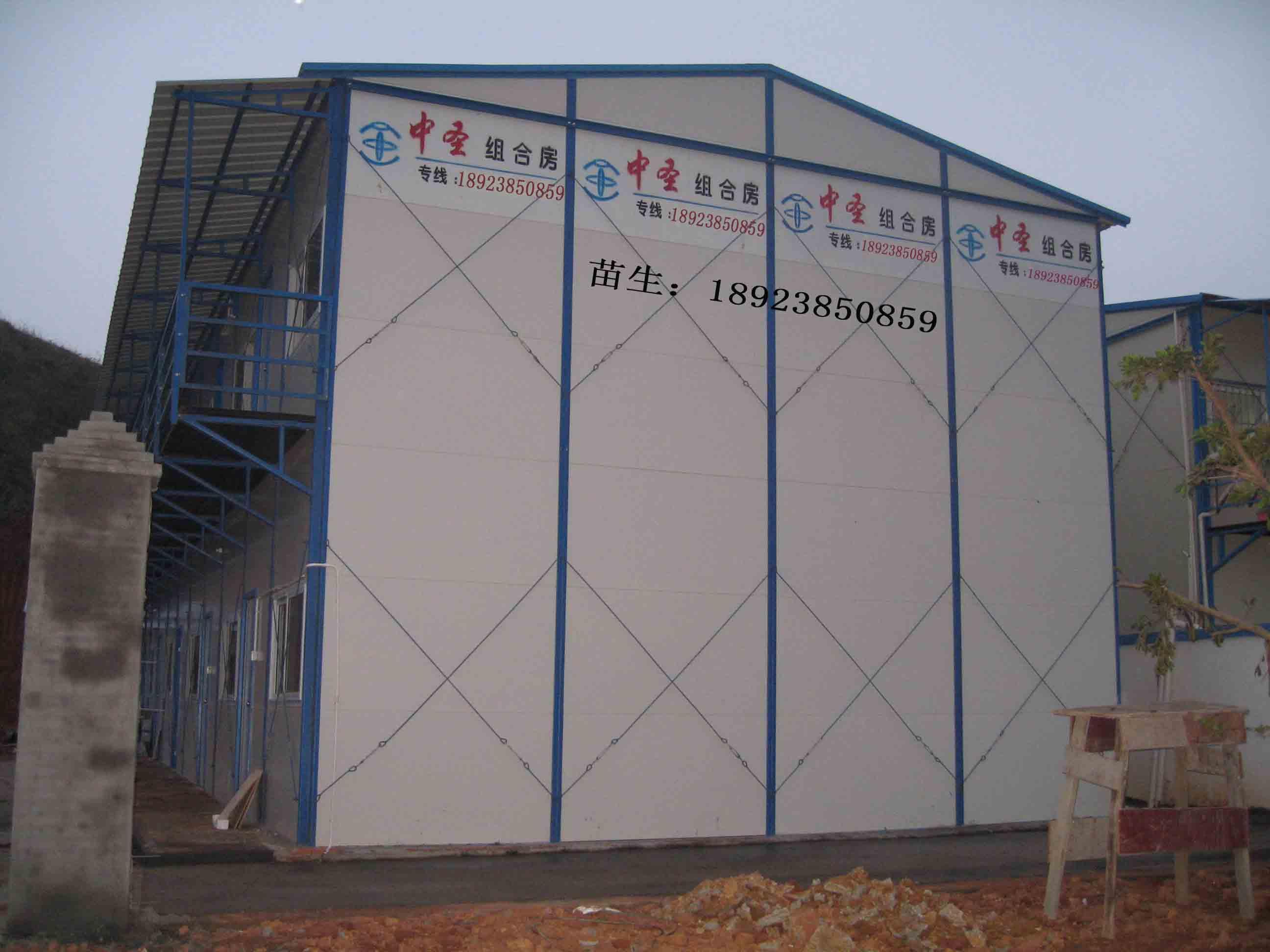供应深圳二手活动房,全新活动房质量保证