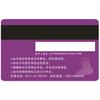供应磁条卡、磁条卡制作、磁条卡生产、深圳制卡