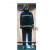 供应RA分体式消防员灭火防护服/防护服