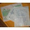 供应医用透析纸塑袋