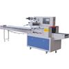供应纸巾包装机械 抽纸包装机械ALD450