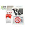 供应控烟产品 香烟烟雾监测仪 香烟报警器