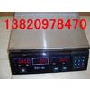 供应天津ACS-15公斤电子计价秤