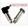 供应中俄输油管油压传感器-花生油扎机油压传感