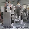 供应自动倒袋干粉砂浆包装机气吹式包装机自动称