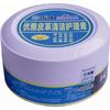 供应皮革清洁护理膏、高级皮革清洁护理膏厂家直