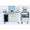 供应管式红外碳硫仪 红外碳硫分析仪