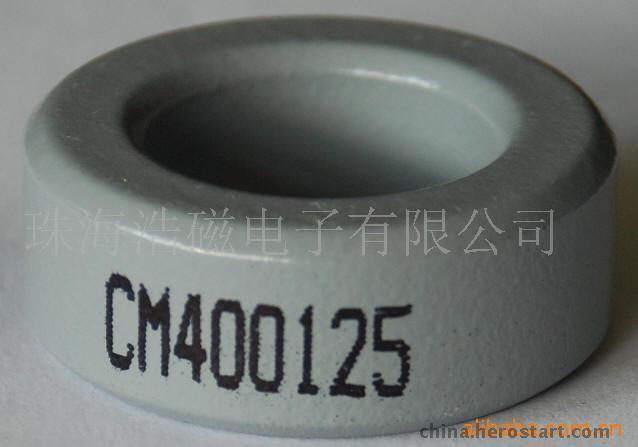 供应电子元器件铁硅铝磁环