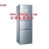 供应海尔 BCD-318WS CA 冰箱