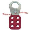 供应六孔安全锁扣BD-8311、BD-831