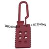 供应绝缘六孔安全锁扣 BD-8313