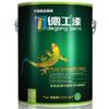 供应健康环保油漆涂料代理加盟 环保油漆代理