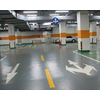 批零供应环氧树脂地坪漆|承接各类地坪工程