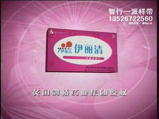 供应郑州企业宣传片制作公司 郑州企业专题片制