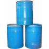 供应环戊烷 金刚烷 正戊烷 正构烷烃