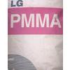 供应聚甲基丙烯酸甲酯PMMA