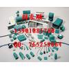 供应NBN15-30GM50-E2-V1
