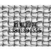 不锈钢丝网|不锈钢丝网各种产品供应