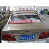 供应发布广州出租车广告