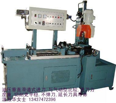 广东铁管切割机 供应全自动油压切割机
