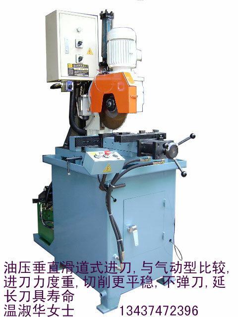 供应切管机生产商 钢管切割机厂家 铁棒切割机