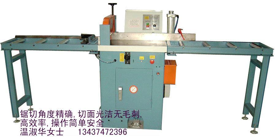 供应铝切割机生产厂家 铝管切割机 高速铝下料