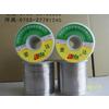 供应焊锡线,焊锡丝专业生产厂家