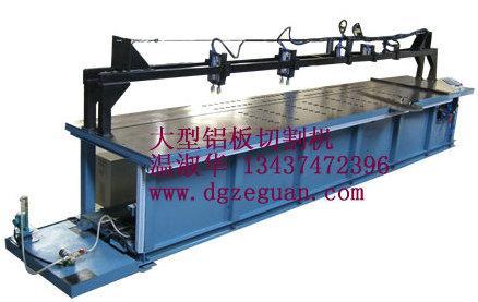 供应大型铝板切割机生产厂家 铝板下料机