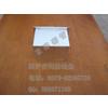 供应隆光电气线路暗管敷设防防护密闭接线盒