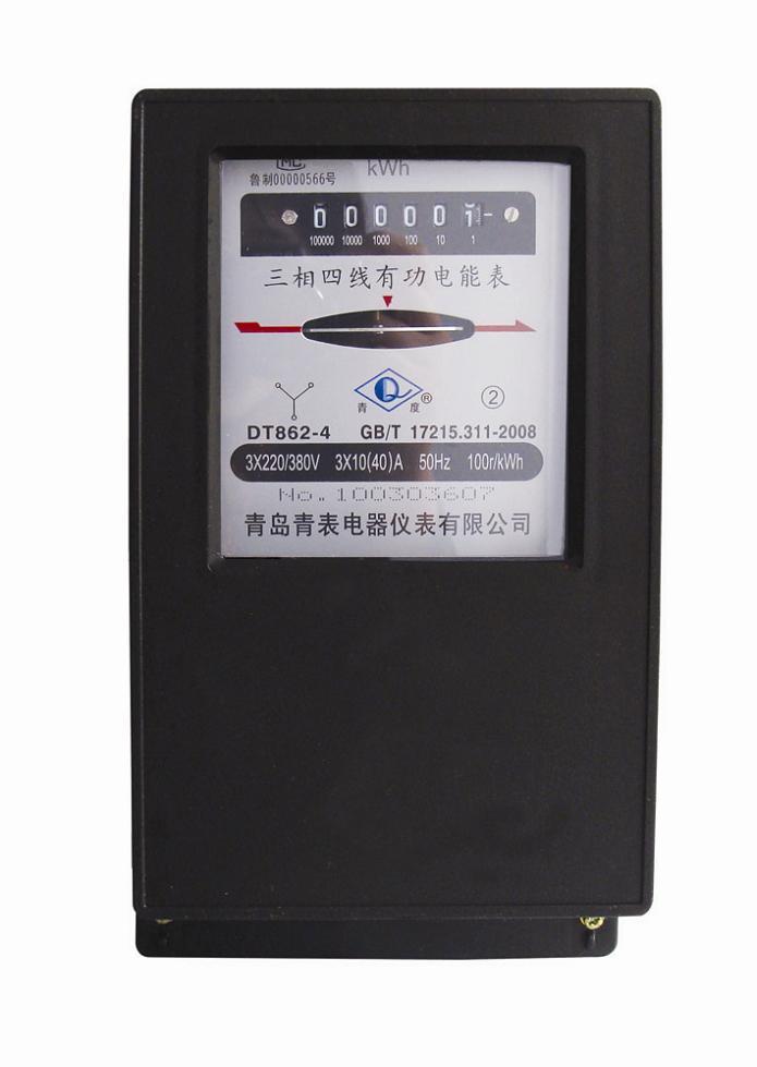 供应DT862/DS862三相有功机械电度表