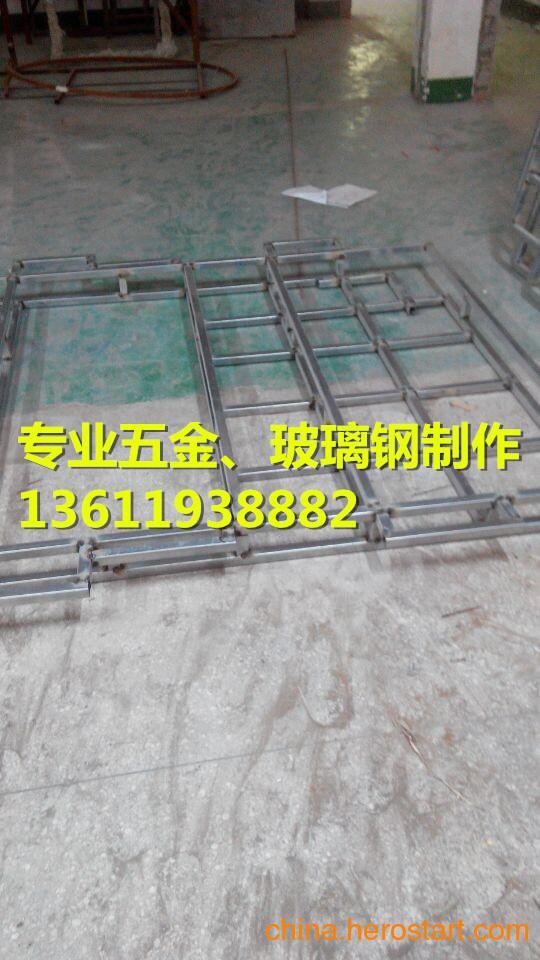 供应不锈钢桌椅,不锈钢栏杆、不锈钢扶手、防盗网、防盗窗、不锈钢门窗、铁