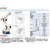 供应OTC水箱支架机器人焊接系统