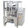供应大剂量调味料包装机,颗粒包装机,包装机